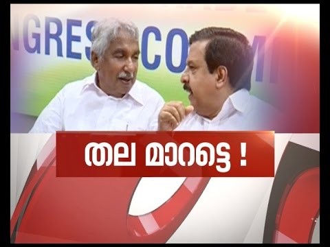 Ramesh Chennithala to become opposition leader in Kerala | News Hour Debate 27 May 2016