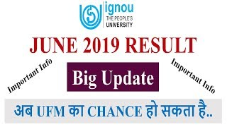 [Big UPDATE] IGNOU JUNE 2019 TERM END EXAM RESULT 17th UPDATE RELEASED || CHECK YOUR RESULT