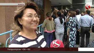 ЕНТ: Алматы установил рекорд уже в первый день