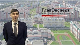 видео Купить квартиру в Барнауле в новостройке от застройщика, стоимость, Барнаул