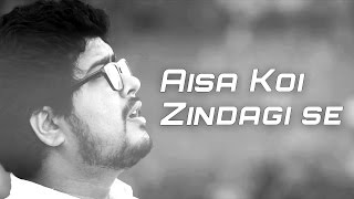 Rahul Mukherjee - Aisa koi zindagi se Feat. Sajan Patel