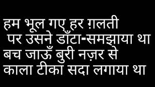 just do it ,full heart touching song