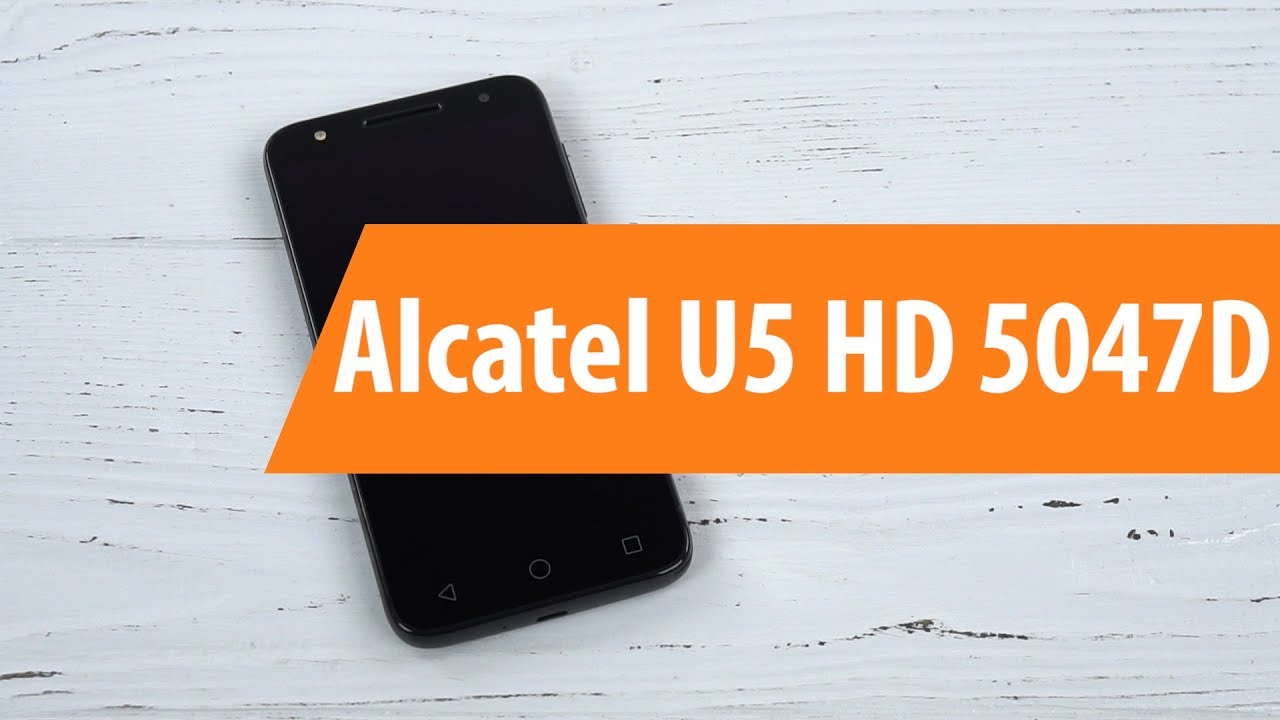 Распаковка Alcatel U5 HD 5047D / Unboxing Alcatel U5 HD 5047D
