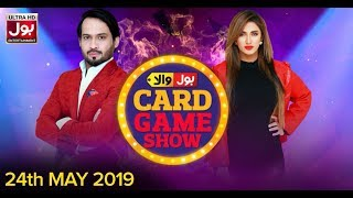BOLWala Card Game Show | Mathira & Waqar Zaka | 24th May 2019 | BOL Entertainment