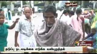People request to take precautionary measures to control Dengue in Pudukkottai area