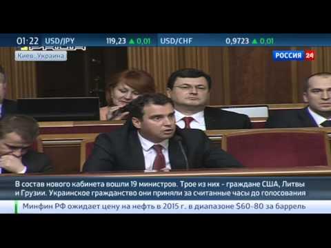 канал Россия 24 - ТВ-ОНЛАЙН