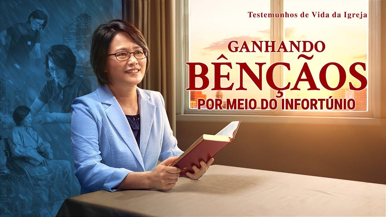 """Testemunho da Vida da Igreja """"Ganhando bênçãos por meio do infortúnio"""""""