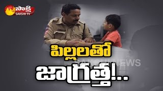 4 Years Old Boy Complaint on Grandmother || SR Nagar Police St…