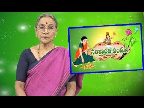 Importance of Sankranti    Makara Sankranthi Special    By Dr Anantha Lakshmi