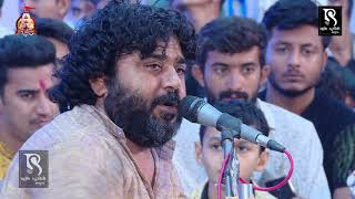 shankar ahir bhaguda mogaldham 2018 dayro full video hd