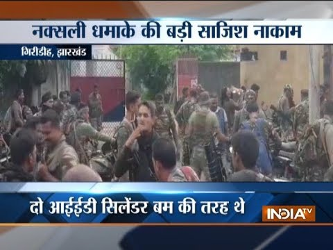 Police recover, defuse four IEDs in Jharkhand's Giridih