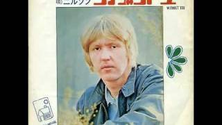 夜のストレンジャーズ - (I'm Happy)Highway Travellin' Man
