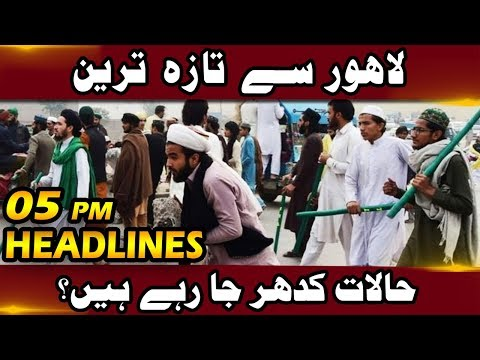 Latest from Lahore - News Headlines | 05:00 PM | 2 November 2018 | Lahore Rang