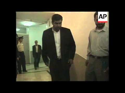 IRAN: IRANIAN JEW CONVICTED OF SPYING: FILE MATERIAL - YouTube