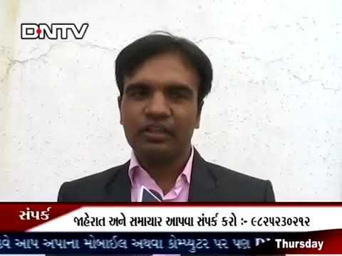 Sayaji Startup Summit 2017  Vadodara - (Gujarati) Press - Media Address By Nikhil Suthar