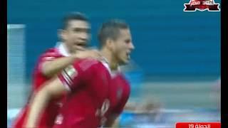 هدف التعادل للأهلي 1 غزل المحلة 1 رمضان صبحي الدوري 18 فبراير 2016