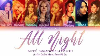 Girls' Generation (소녀시대)「All Night」Legendado PT-BR(COLOR COD…