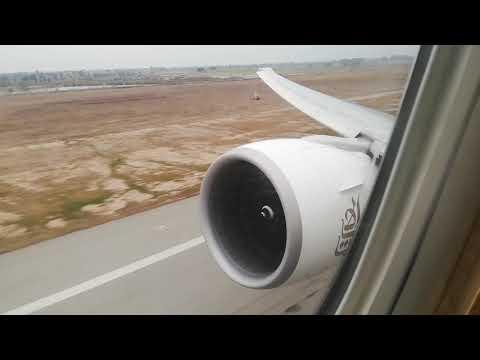 Boeing 777 ER GE 90-115 Engines Take Off From Sialkot SKT To Dubai Emirates