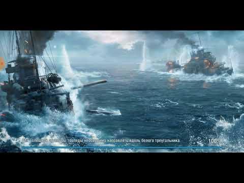 WOWS BLITZ Флот:СТРАХ Emerald V
