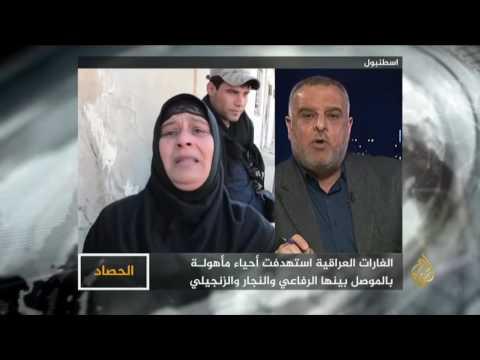 الحصاد-مدنيو الموصل.. خارج حسابات العبادي