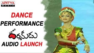 Dance Performance @ Darshakudu Movie || Ashok Bandreddi, Eesha Rebba, Pujita Ponnada