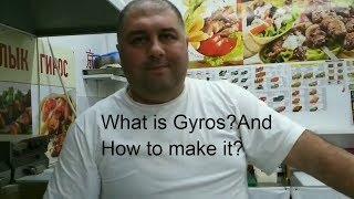 Греческий ГИРОС  с соусом дзадзики/GYROS Recipe STREET FOOD