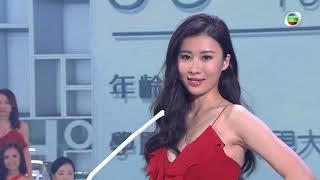 香港小姐2018競選決賽 開始咗啦!