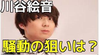 8日放送のラジオ番組「ナイツのちゃきちゃき大放送」(TBSラジオ)で、...