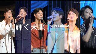 2019HappyBoGumDay616:パク・ボゴム | ??? - 「輝く未来」 | ??? ??[Stage Mix |????] Happy Birthday to ParkBoGum