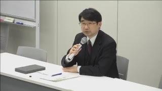 原子力規制庁 定例ブリーフィング(平成30年02月23日) thumbnail