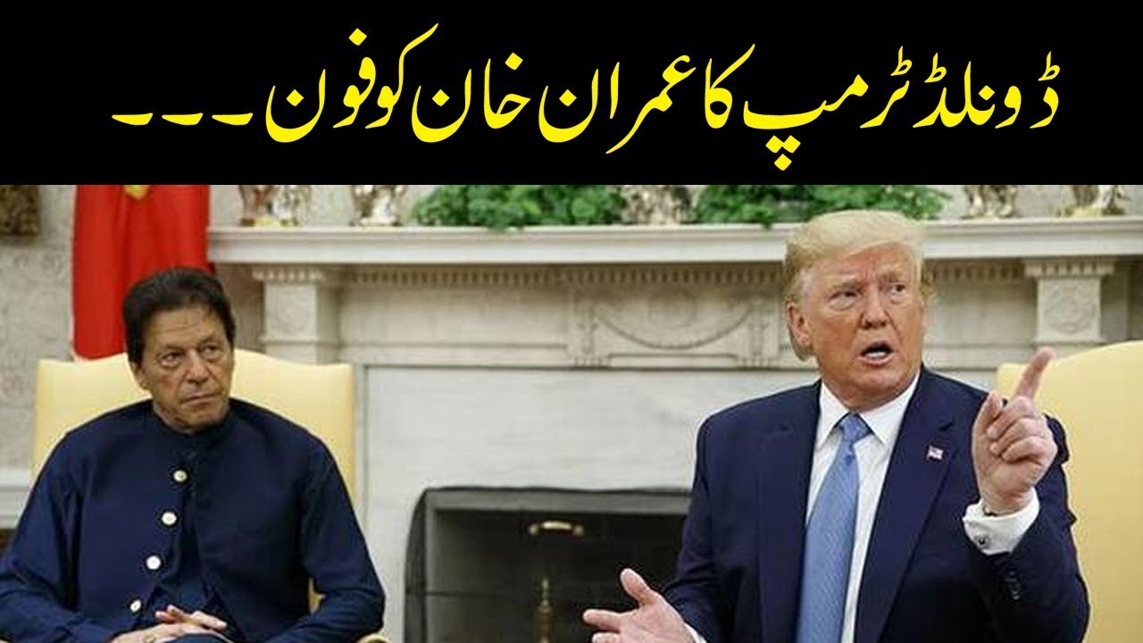 President Trump telephones PM Imran Khan, discusses the IndoPak escalating tensions on Kashmir