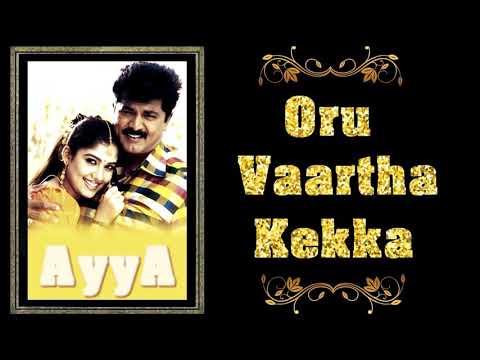 Oru Vaartha Kekka (Tamil film Ayya...