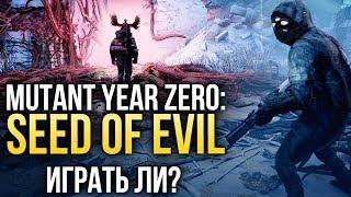Mutant Year Zero: Seed of Evil — Стоит ли играть в DLC?