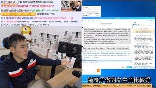 #880【谷阿莫】直播濃縮9:爺爺你這個廢物!!
