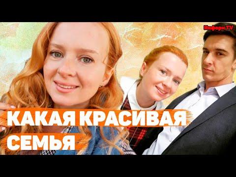 Екатерина Копанова оказывается МНОГОДЕТНАЯ мама   Кто известный муж красавицы актрисы