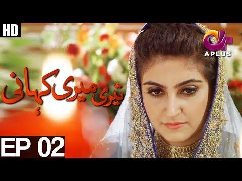 Yeh Ishq Hai - Teri Meri Kahani - Episode 2 - A Plus ᴴᴰ Drama