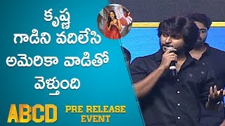 NANI Mind Blowing speech || ABCD Movie Pre Release Event LIVE || Allu Sirish || Rukshar Dhillon