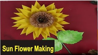 How to make sun flower by paper | sun flower craft | online tutoring | origami