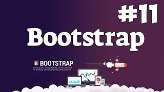 Уроки Bootstrap верстки / #11 - JS Collapse