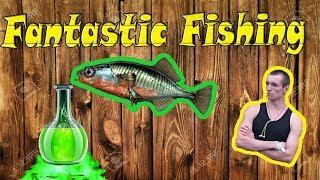 Fantastic Fishing Обучение, где, на что и как ловить рыбу (Колюшка)
