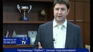 CRE TV: Гостиницы Москвы(, 2011-06-21T06:21:14.000Z)