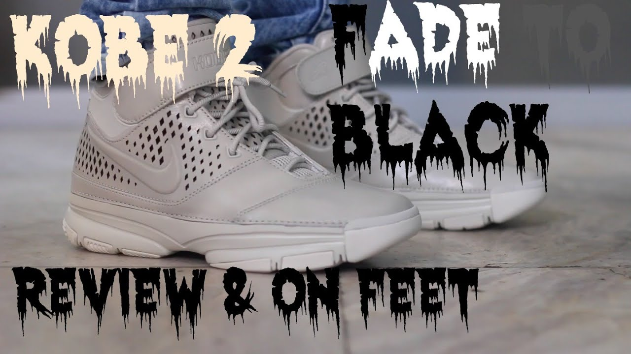 buy popular 7394a 80dcb Nike Zoom Kobe 2