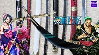 海賊王專題#96: 已被歸類的九大海賊王名刀