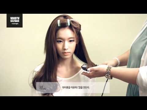 DIY Hairstyle: Korean female artist