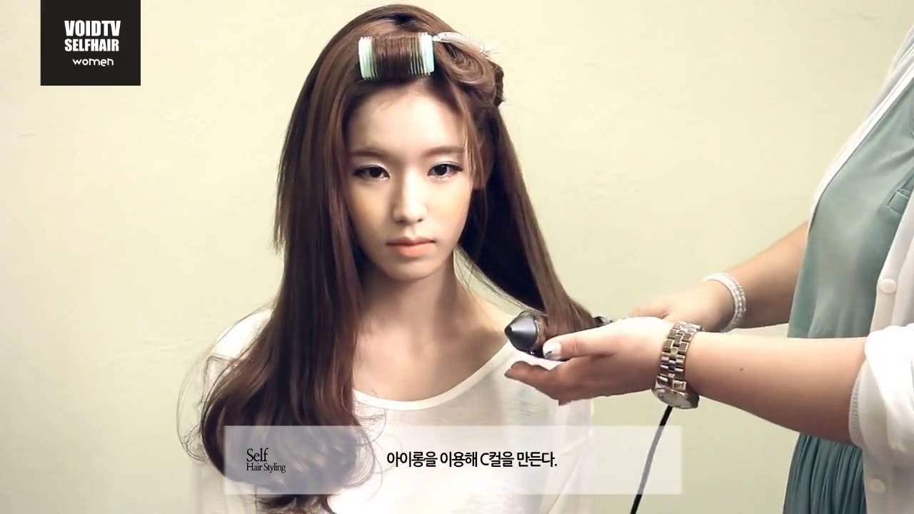 Diy Hairstyle Korean Female Artist Youtube