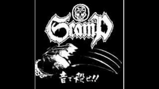 SCAMP - oto-de korose! 2012 (FULL ALBUM)