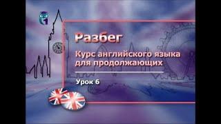 Курсы испанского языка в Москве  языковой центр