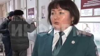 Сервисы для налогоплательщиков(, 2016-11-25T09:22:51.000Z)