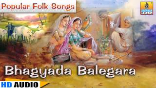 Bhagyada Balegara | Chandrike | Traditional Popular Folk Songs | Nagachandrika Bhat