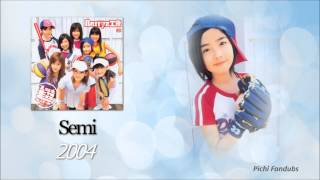 Shimizu Saki solo lines of year 2004 Songs : 01 - 「あなたなしでは...
